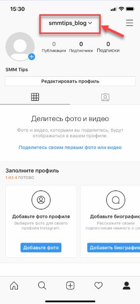 Отображение никнейма в Инстаграм-профиле