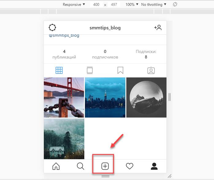 Публикация фото в Инстаграм с компьютера