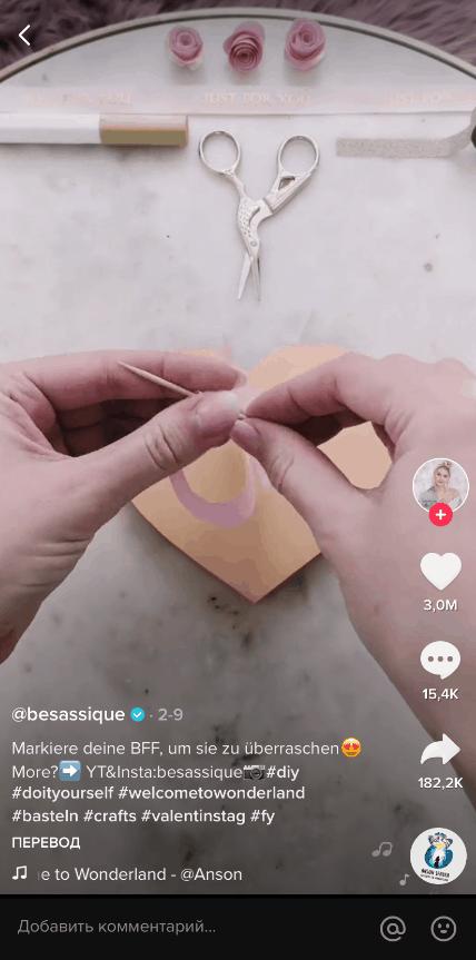 Своими руками