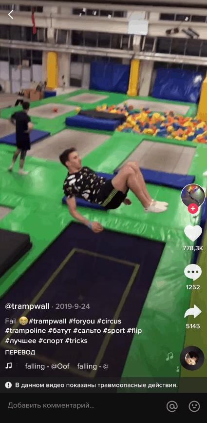 Спортивные ролики