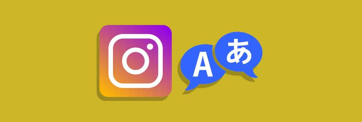 Как поменять язык в Инстаграме