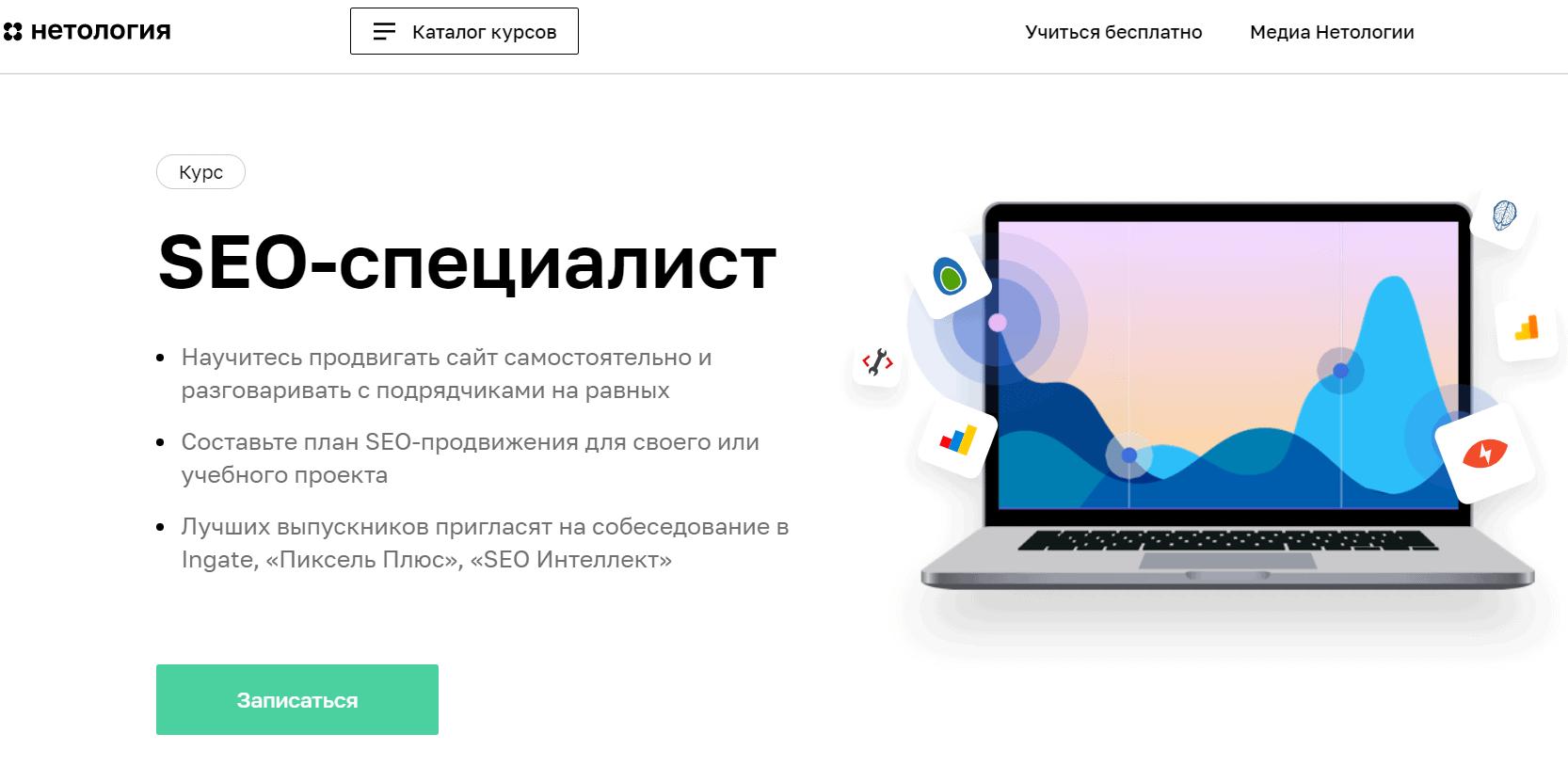 Система продвижение сайтов самостоятельно мордовская ипотечная компания официальный сайт