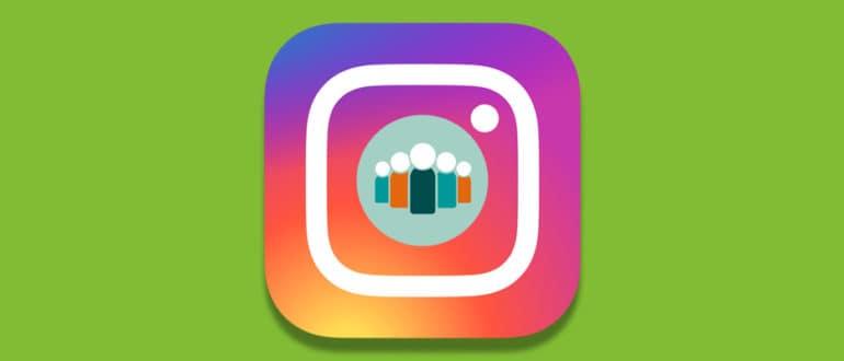 Как найти клиентов в Инстаграм: 14 способов