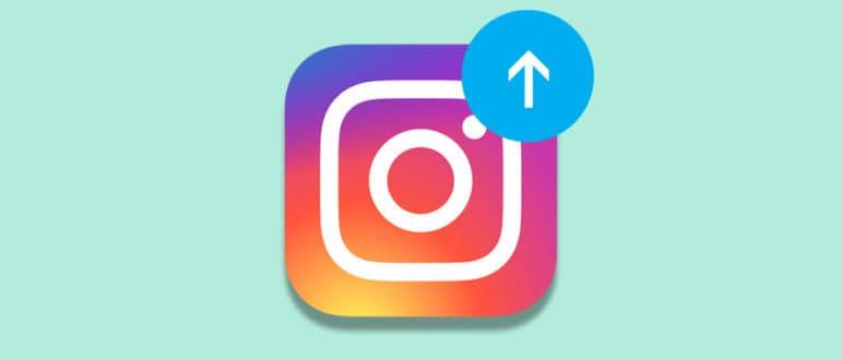 Как попасть в ТОП в Instagram в 2020 году
