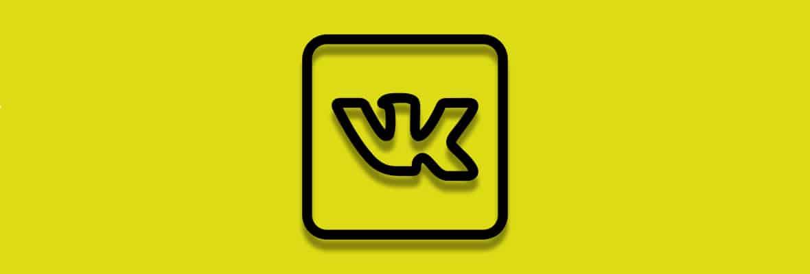 Как раскрутить группу во Вконтакте