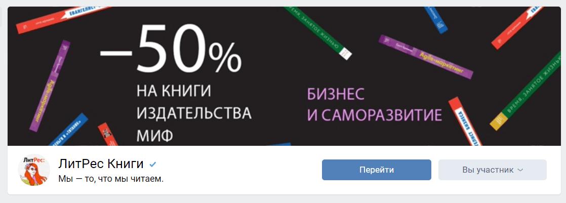Обложка группы ВКонтакте