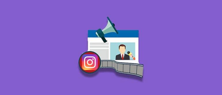 Как стать Instagram Блогером с нуля