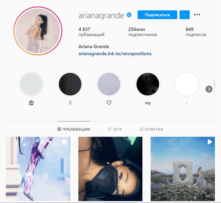Ариана Гранде — Instagram