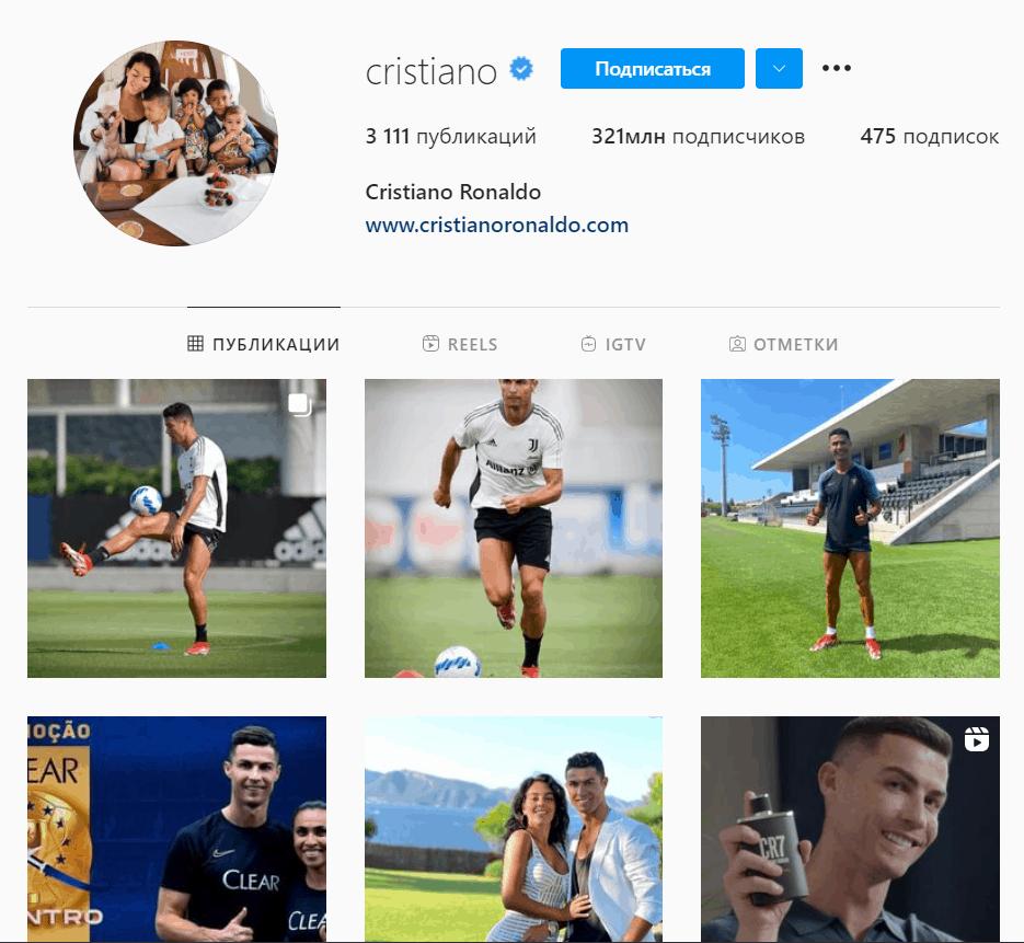 Криштиану Роналду в Инстаграм